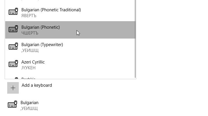 Bulgarian Cyrillic keyboard on Windows 10 - Bulgaro
